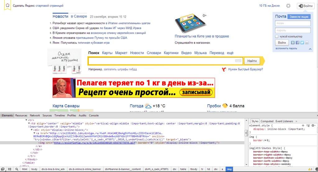Как сделать страницы интернета стартовыми 188