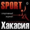 sport.khakasiya