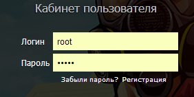 Проблема с Google Chrome