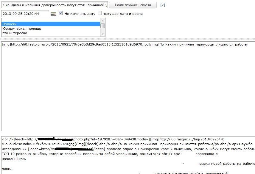 SQL) Как происходит взлом сайта через sql-инъекцию.