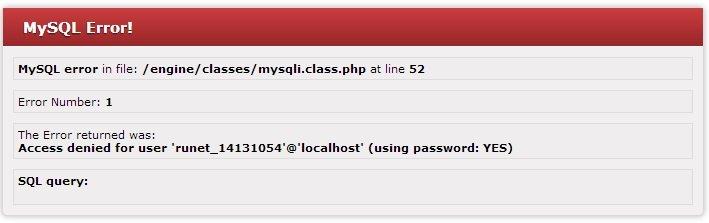 MySQL Fatal Error