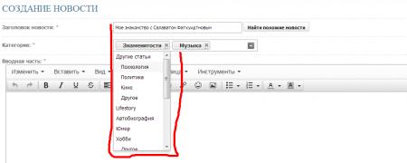 Проблема с выводом категории при addnews