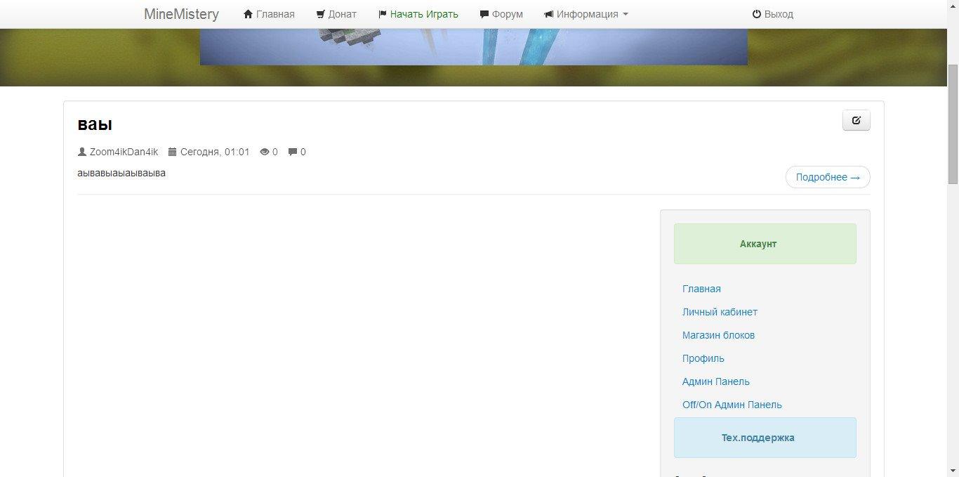 Новости в красноармейске официальный сайт