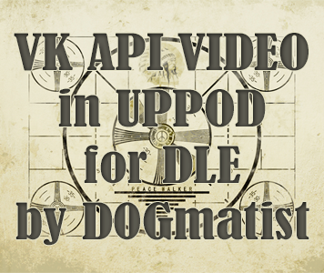 VK API SEARCH VIDEO in UPPOD for DLE v2