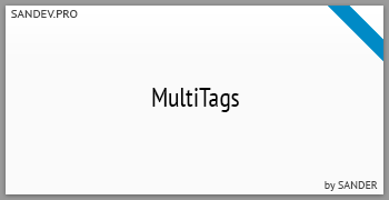 MultiTags by Sander