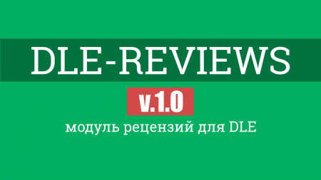 DLE-Reviews