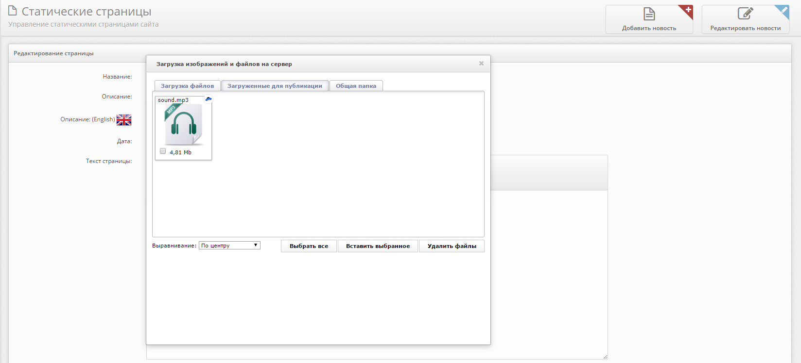 Модуль Yandex Disk Uploader 1 0 для DLE :: DLE FAQ