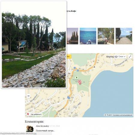 Модуль вывода объектов с Foursquare.com